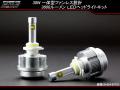 一体型 ファンレス設計 3600ルーメン 12V/24V LED ヘッドライト/フォグランプ兼用 バルブキット H1/H8/H11/HB3/HB4 H-44H-45H-46H-47