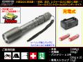 高光量CREE LED充電式ハンディライト バッグサイズ 1600lm ( H-78 )