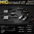 HYLUX製 K9088 35W バラスト H4 リレーレス HIDキット 1年保証付き