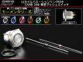 LEDリング 18φ汎用 プッシュスイッチ 薄型 12V 6色ラインアップ ( I-161  )