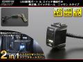 2in1 USB電源&スイッチホールカバー ニッサンA 汎用型 I-297
