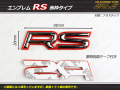 ����֥�� RS ���ȥ����� �� 1�� �� M-33 ��