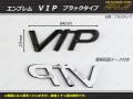 ����֥�� VIP ���� �֥�å������� 1�� �� M-43 ��