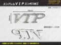����֥�� VIP ���� ����ܥ��ù������� 1�� �� M-44 ��