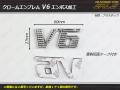 ����֥�� V6 ���ѥ��?�� ����ܥ��ù������� ξ�̥ơ����դ� 1�� �� M-48 ��