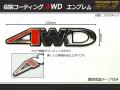 ��� �������� ����֥�� 4WD ���ꥢ��饳���� �� M-58 ��