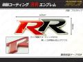 ��� �������� ����֥�� RR ���ꥢ��饳���� �� M-62 ��
