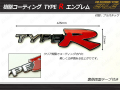 ��� �������� ����֥�� TYPE R ���ꥢ��饳���� �� M-63 ��