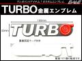 TURBO ������ ��° �������� ����֥�� ���� M-69