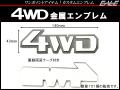 4WD ��° �������� ����֥�� ����С� ���� M-70