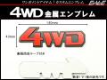 4WD ��° �������� ����֥�� ��å� ���� M-71