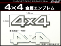 4��4 ��° �������� ����֥�� ����С� ���� M-72