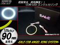 SMDイカリング ハイパワー COB 面発光 ホワイト 90mm ( O-19 )