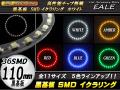 ������ SMD������� �������� ����110mm �� O-238 O-249 O-260 O-271 O-282 ��
