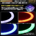 ������� 100���ɿ� 3014SMD LED 100��� �� O-306 O-316 O-321 O-326 ��