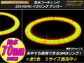 100%防水 3014SMD LED イカリング アンバー 70mm O-308