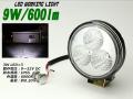 ����� ���� ���� LED ���ݥåȥ饤�� �ɿ� IP65 ���ѷ� 9W 600lm 12V/24V �Хå����פˤ� �� P-130 ��