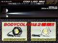 10W COB-LED ���ѷ����ݥåȥ饤�� IP65 ���ȥ�ܵ�ǽ�դ� �� P-303 P-304 ��