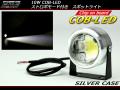 10W COB-LED ���� ���� ���ݥåȥ饤�� ���ȥ���դ� �俧 �� P-309 ��