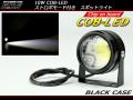 10W COB-LED ���� ���� ���ݥåȥ饤�� ���ȥ���դ� ���� �� P-310 ��