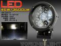 LED サーチライト/作業灯 45W 3600lm 照射角30度 スポットタイプ 防水 12V/24V兼用 P-357