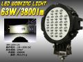 63W 3800lm LEDワークライト 作業灯 防水IP67 12V/24V P-363