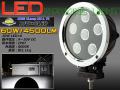 60W CREE LED ワークライト 作業灯 防水 IP67 12V/24V P-365