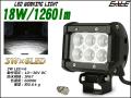 18W 汎用 LED ワークライト 作業灯 1260lm 防水12V/24V P-450