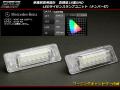 �٥�� LED�饤�����ץ�˥å� W202/W210 ������ �� R-107 ��