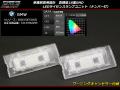 BMW LED�饤�����ץ�˥å� X3 E83 X5 E53 �� R-110 ��