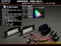 VW LED �饤������ �����4/�����5/�����6/�����7/�˥塼�ӡ��ȥ���/�� �ӡ��ȥ�/���/������/����å� R-113