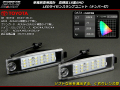 �ȥ西���� LED�饤������ 200�ϥϥ�������/�쥸����������/bB/�ϥꥢ��/��������/RAV4 �� R-118 ��
