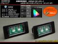 BMW OSRAM LED�饤������ E90 E91 E92 E39 E60 E61 E82 E88 E70 E71 �� R-120 ��
