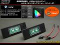 BMW OSRAM LED�饤������ E81E87NE63NE64NE85E86Z4 �� R-121 ��