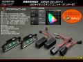 ポルシェ OSRAM LEDライセンスランプ911カレラボクスター/ケイマン ( R-122 )