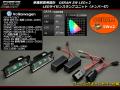 VW OSRAM 10W LED �饤������ �����4/�����5/�����6/�����7 �˥塼�ӡ��ȥ���/�� �ӡ��ȥ� �ݥ� 6N���/9N/6R R-122