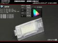 BMW LED�饲�å����� �ȥ���� E90 E92 E93 F10 E60�� �� R-133 ��