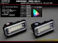 �٥�� LED�饤�����ץ�˥å�W203W211W219R171 �� R-146 ��