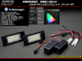 VW LED�饤������ �����6�ץ饹�����ꥢ���/�ѥ�����B6/B7/5D/�ݥ?����/������/�ȥ������/�ȥ����쥰 �� R-147 ��