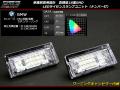 BMW LED�饤������ E46������ �ġ���������� �� R-154 ��