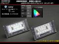 BMW LED�饤������ E46���������� 318Ci 323Ci M3 316Ci 320Ci 325Ci 328Ci 330Ci�� �� R-155 ��