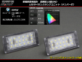 BMW LED�饤������ E46�����ڸ�� 316Ci 318Ci 320Ci 323Ci 325Ci 330Ci M3�� �� R-156 ��