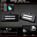 BMW�Х˥ƥ��ߥ顼LED�饤�� E90E91E92E60E61E84F25E70E71 �� R-164 ��