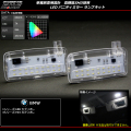 BMW�Х˥ƥ��ߥ顼LED�饤�� E88 120i/E93 335i���֥ꥪ�� �� R-165 ��