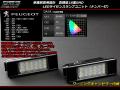 �ץ��硼10610072073073083008406RCZ LED�饤������ �� R-173 ��