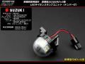 ������ LED �饤������ ����� HA22S MR�若�� MF22 �� R-175 ��