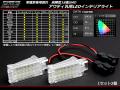アウディ 汎用 LED インテリアランプ A3/A4/A5/A6/A7/A8等 ( R-178 )