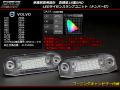 VOLVO LED�饤������ C70S40S60S80V50V60V70XC60 �� R-182 ��