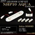�롼����� ���å� NHP10�� ������ ���� MC�� LED6pc �� R-188 ��