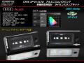 アウディ LED ライセンスランプ A3/A4/A5/A6/A8/Q7/S3/S4 ( R-205 )